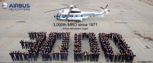 世界トップクラスのメーカーのヘリコプター整備士募集!
