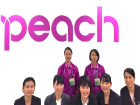 経験者限定!旅客業務スタッフ募集★(福岡空港)