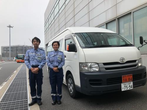 1月開始・未経験可*羽田空港でANAグループ従業員の送迎