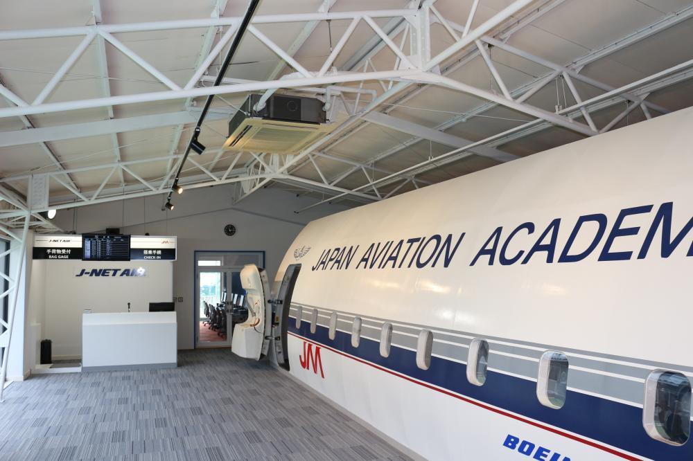 日本最大・最古の航空従事者養成の専門校