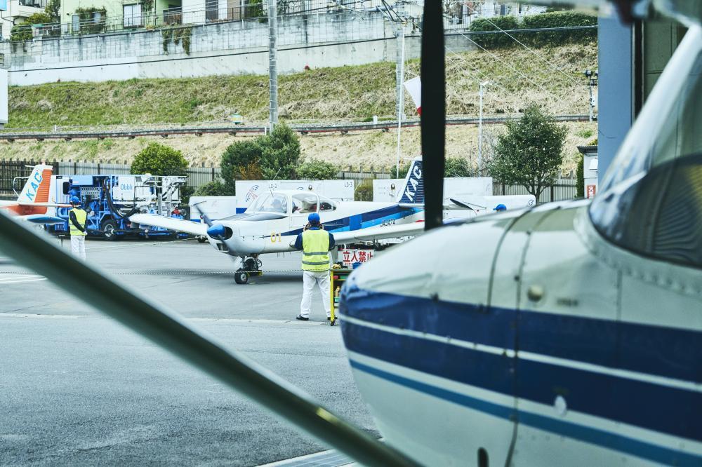 航空業界に貢献するプロを目指して、 力強く飛び立とう。