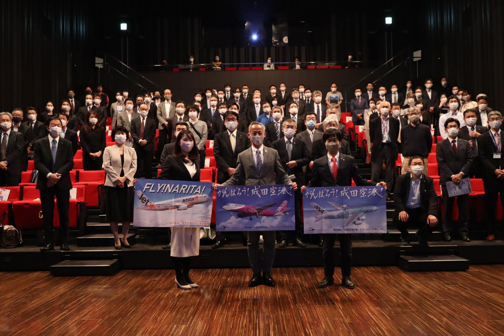 『第2回成田ビジネス講座』開催レポート